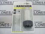 Фильтр тонкой очистки воды для автомойки Karcher