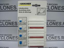 Пароочиститель Karcher можно доукомплектовать антинакипином для очистки нагревательного котла от накипи